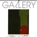 gallery201304